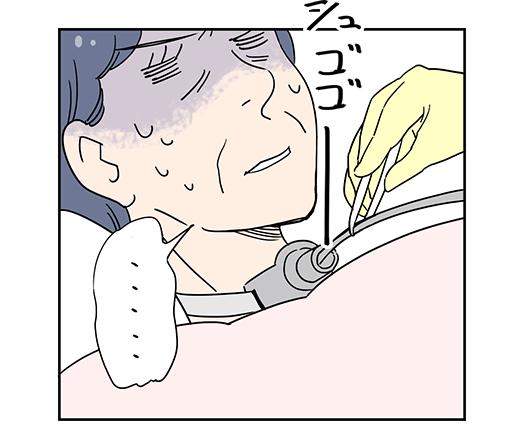 141211_3koma_2