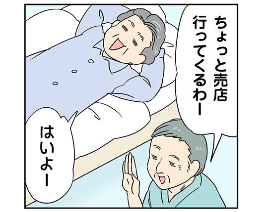 150116_1