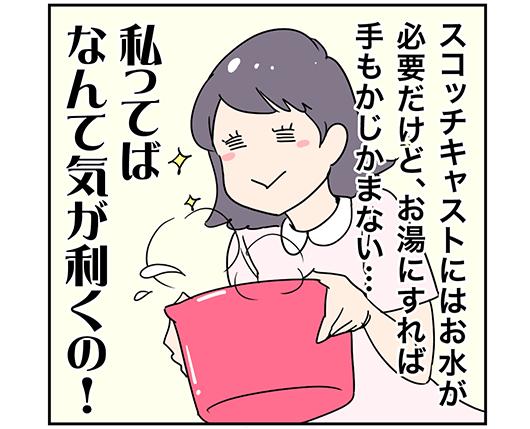 3coma3_1