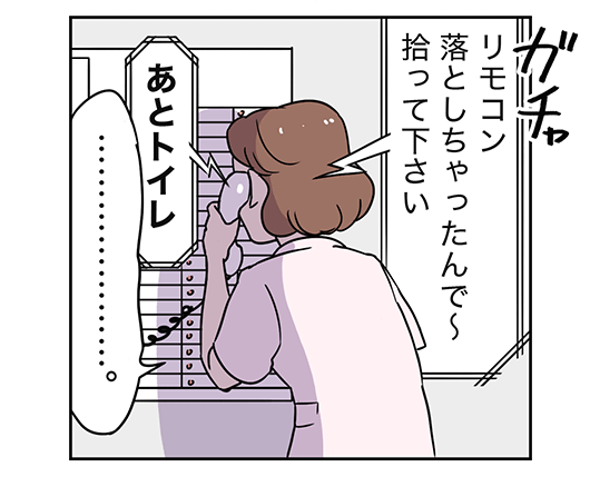 3koma002_3