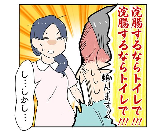 3koma1121_1