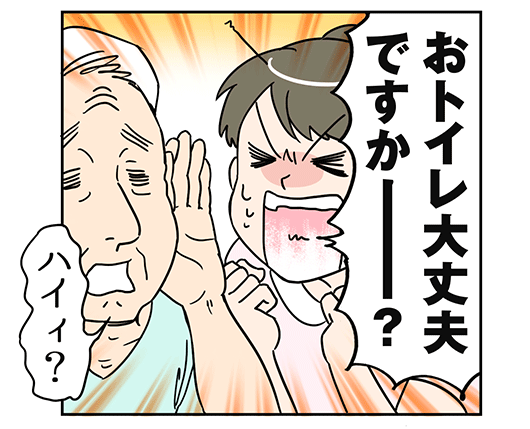 3koma_004_1