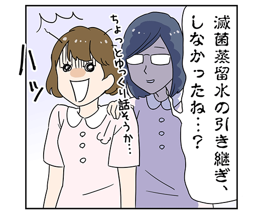 3koma_1128_3
