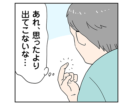 3koma_141205_2