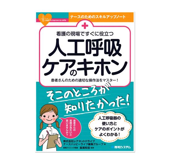 book2_0726_1
