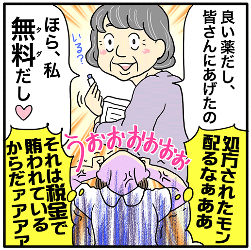 nurse-aruaru_03
