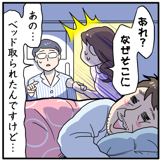 nurse-aruaru_10