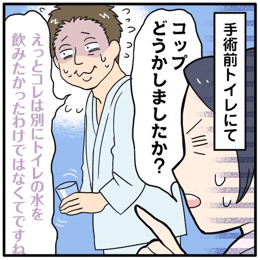 nurse-aruaru_11