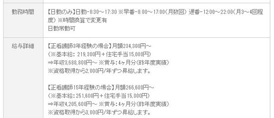 p22906_isshinkai