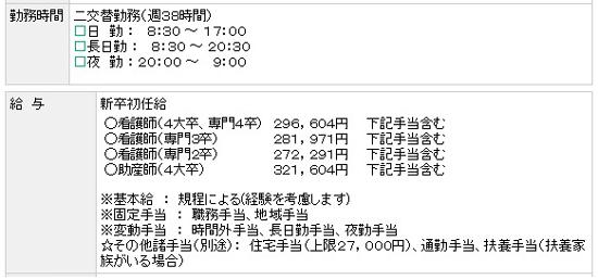 p22906_kitazato