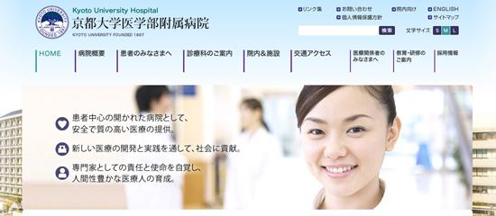 p26195_kyodai
