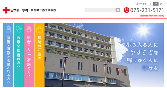 p26195_sekijuji2
